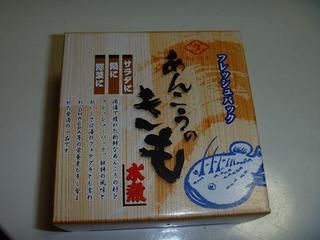 あん肝缶詰.jpg